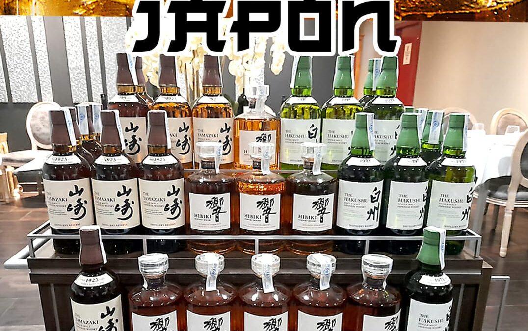 Cata de Whiskys Japoneses en Instinto Carnívoro